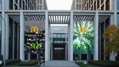 麦当劳中国宣布可持续发展行动计划:聚焦绿色餐厅与绿色包装
